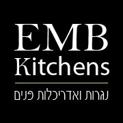 EMB Kitchens